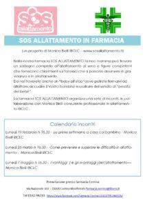 Locandina Incontri Farmacia Cerrina Primavera 2018